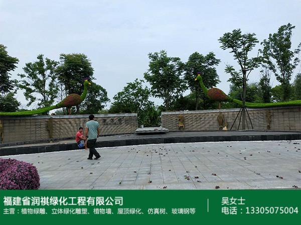 湖北植物园仿真绿雕