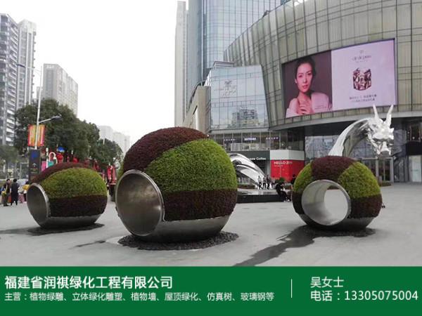深圳宝安不锈钢绿雕