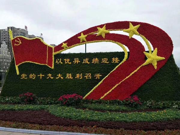 国庆节日绿雕