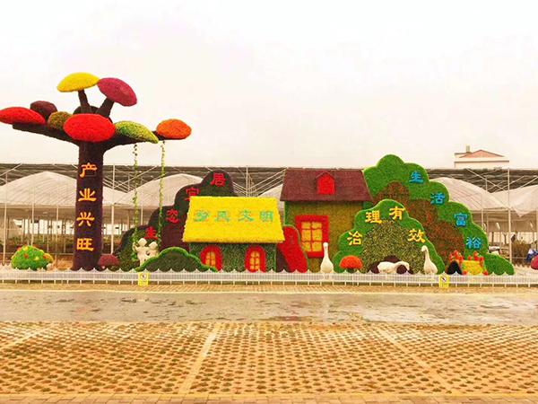 国庆绿雕工艺品