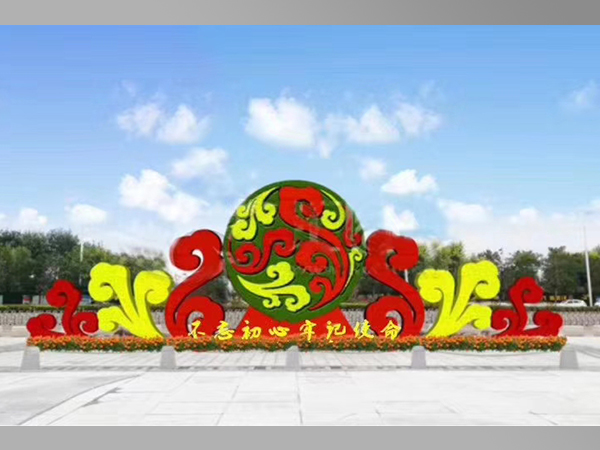 国庆景区绿雕