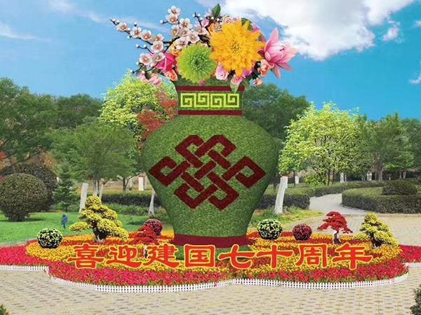 国庆绿雕定制