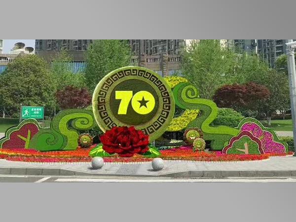 国庆城市绿雕
