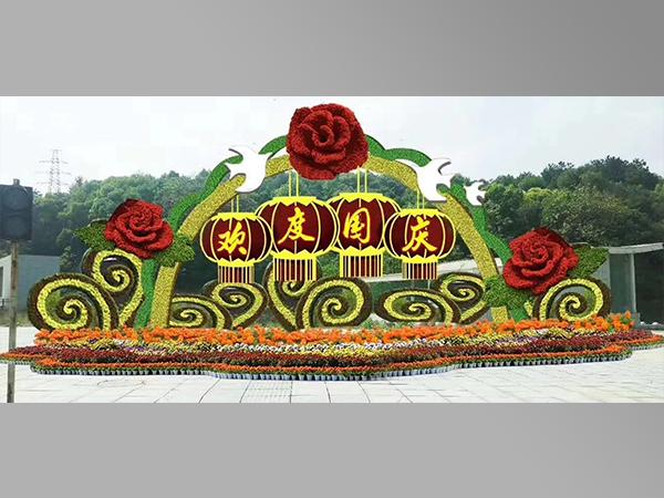 国庆绿雕设计
