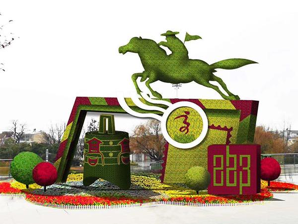 国庆绿雕制作