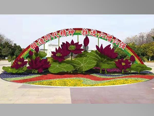 大型国庆植物绿雕