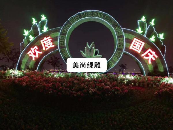 led发光绿雕