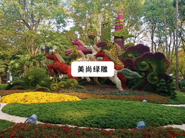 大型园艺绿雕