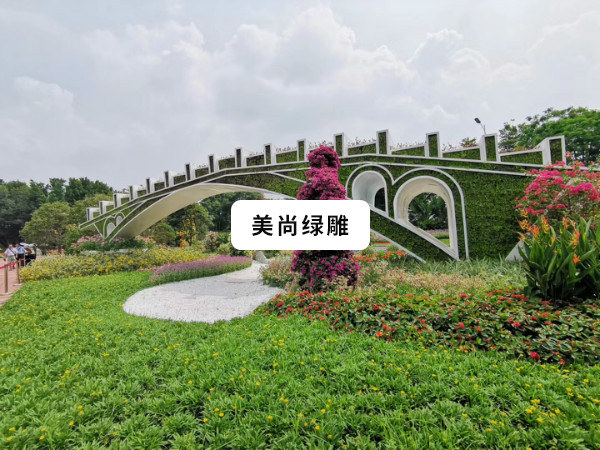园艺造型绿雕