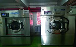 沈阳团体洗衣