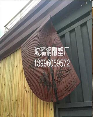 重庆玻璃钢制品厂