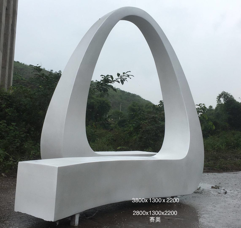 异形玻璃钢坐凳