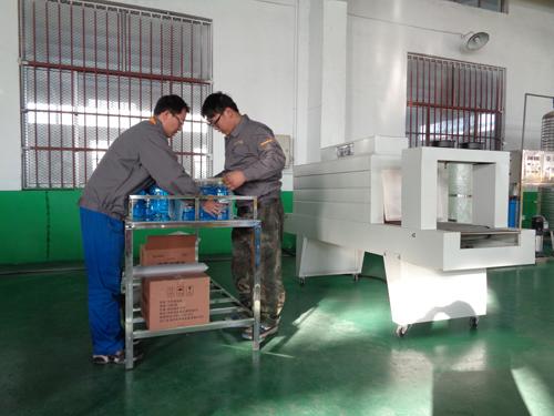 轮胎蜡生产设备