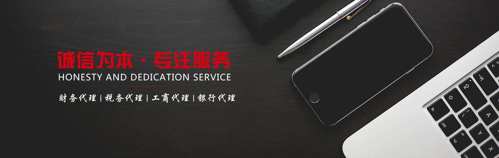 沈阳社保代办
