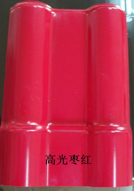 树脂瓦高光枣红色
