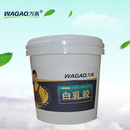 福州生态白乳胶