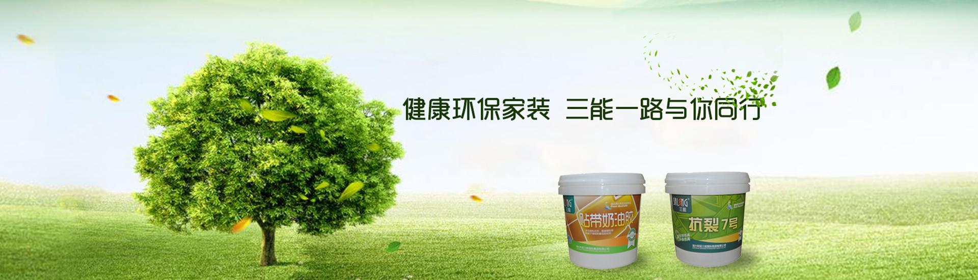 青青草原绿色华人视频,亚洲治治色情网,国产偷拍99线寓目