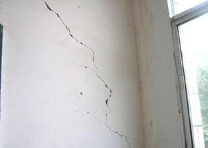 墙体开裂实景图