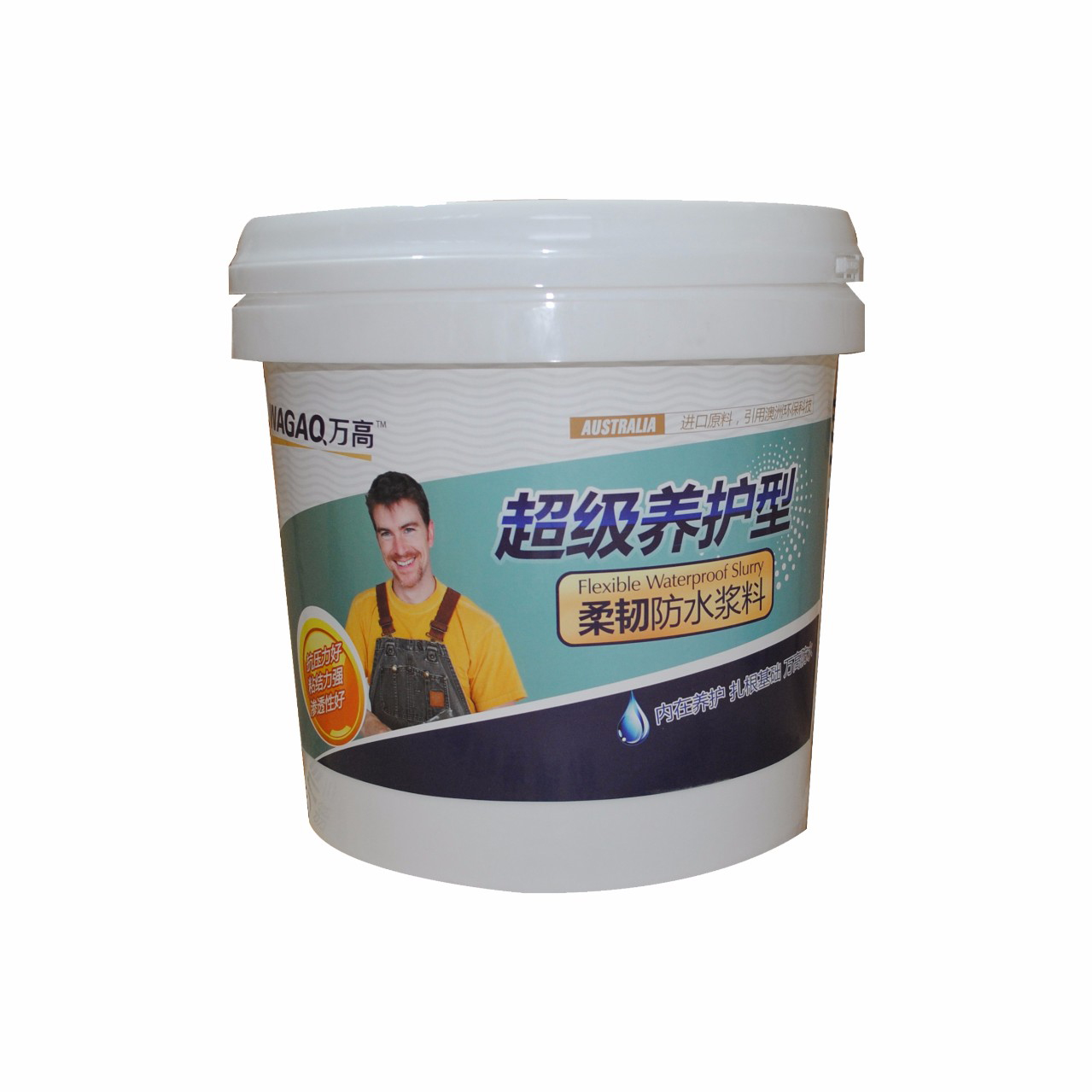 防水涂料的特点、作用及选择方式