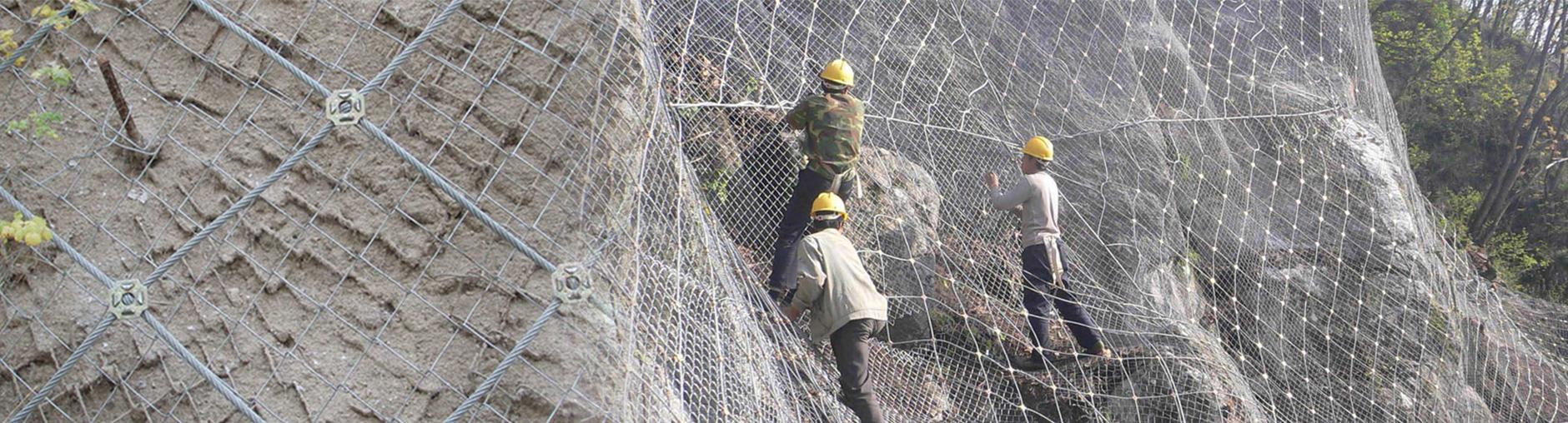西安防护网