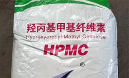 你了解知道羟丙基甲基纤维素的作用吗
