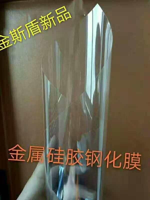 宁波金属硅胶钢化膜