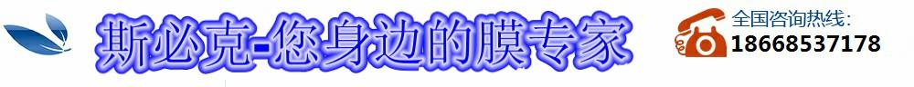 宁波鑫煜轩家具膜厂