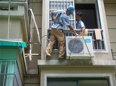 居民楼空调移机