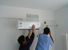 公寓空调移机