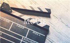 宣传片的制作流程是怎样的?