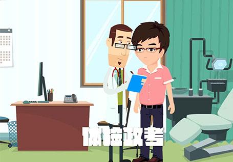 辽宁省军区征兵MG动画