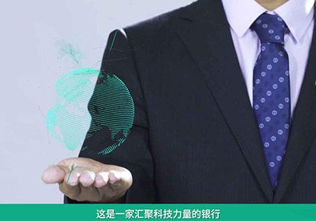 中国农业银行皇姑支行宣传片