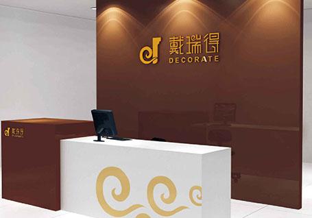 沈阳企业平面设计公司