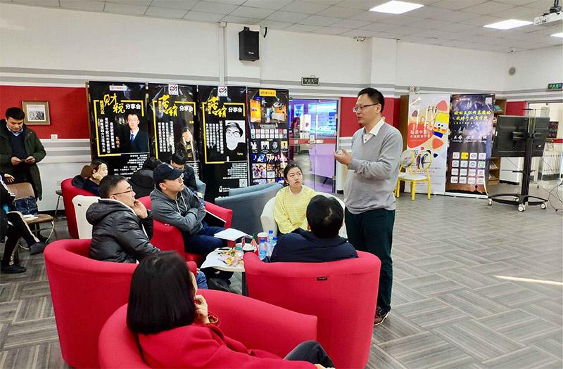 教培行业小组讨论