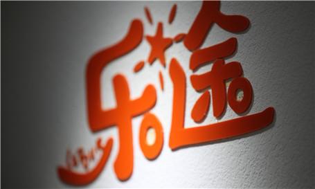 沈阳官方吉祥物设计公司