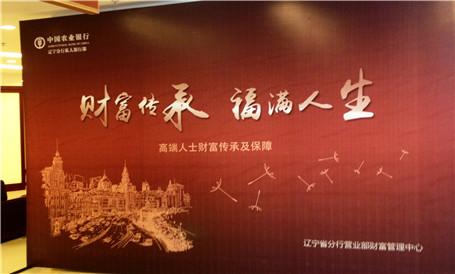沈阳企业品牌设计公司