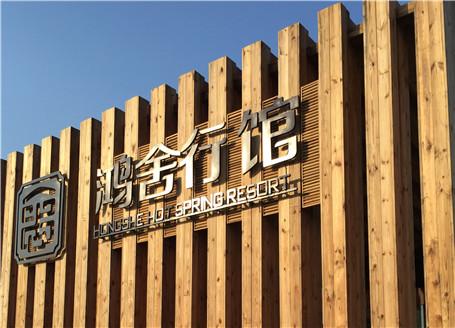 沈阳平面策划设计公司