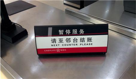 沈阳广告平面设计公司