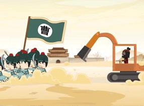 沈阳MG动画制作公司