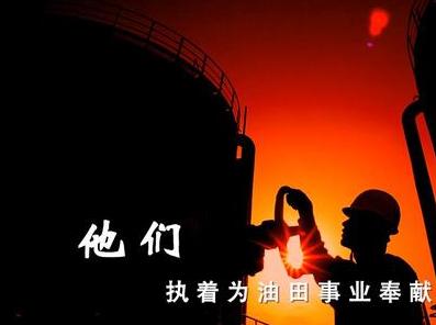沈阳企业微电影