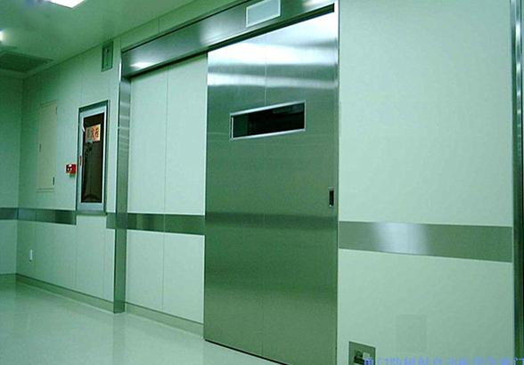 醫院氣密門