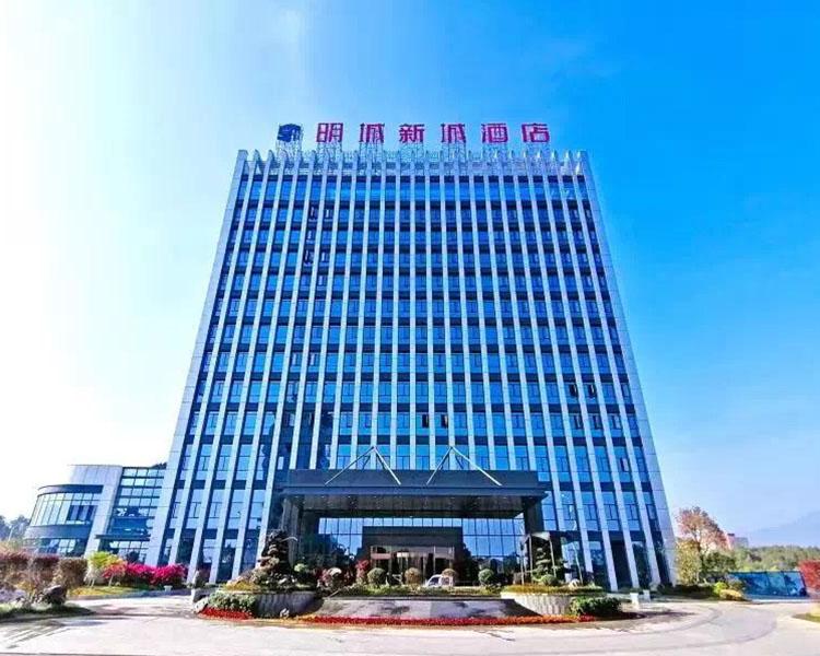 明城新城酒店