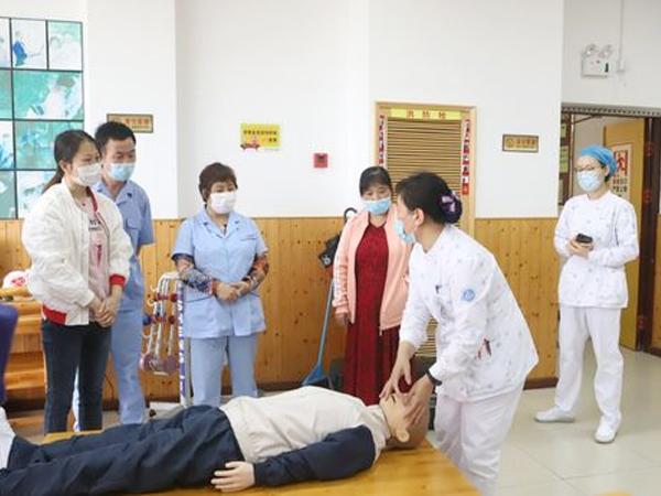 病患与陪护培训