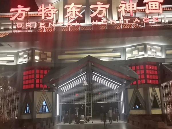 绵阳方特东方神话安装户外LED显示屏现场
