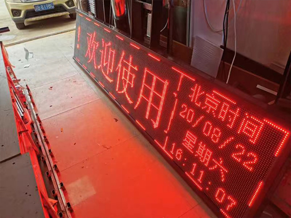 成都单色LED显示屏制作调试