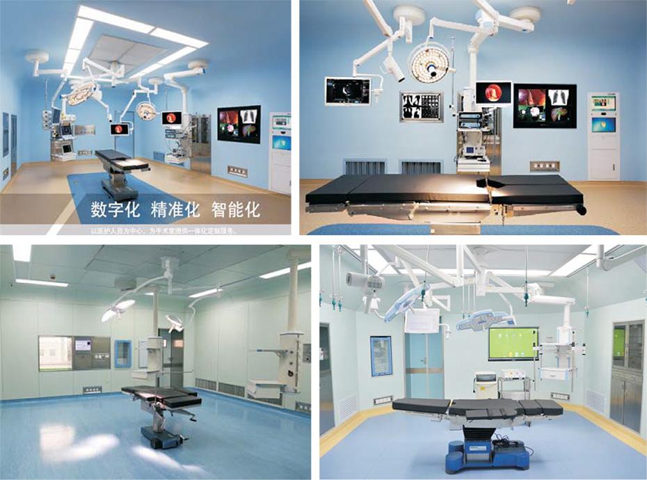手术室净化系统