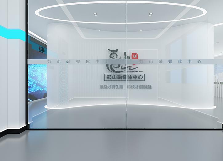 眉山彭山电视台工装设计