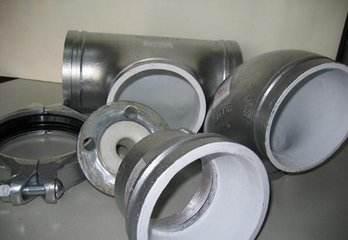 涂塑钢管件