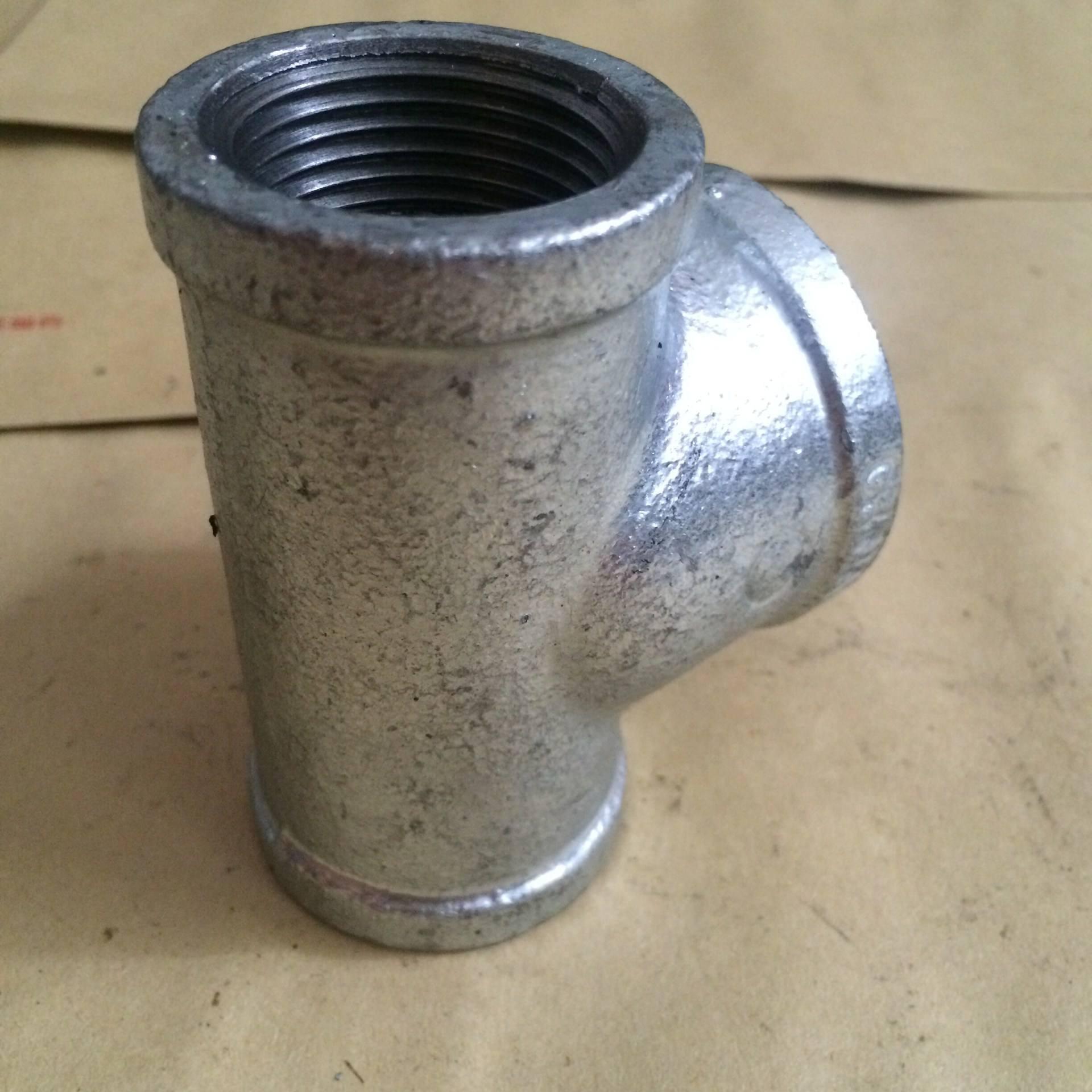 消防水暖沟槽管件