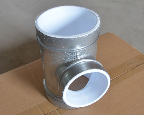 热水用衬塑沟槽管件